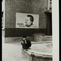 Cina8_5_recto